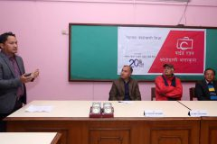 नेपालमा फोटोग्राफी शिक्षा सम्बन्धी बारे अन्तरक्रिया