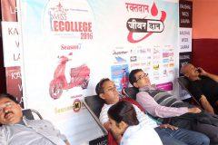 राष्ट्रिय फोटो पत्रकार समूह (एनएफपीजे)आयोजनामा रक्त्तदान कार्यक्रम